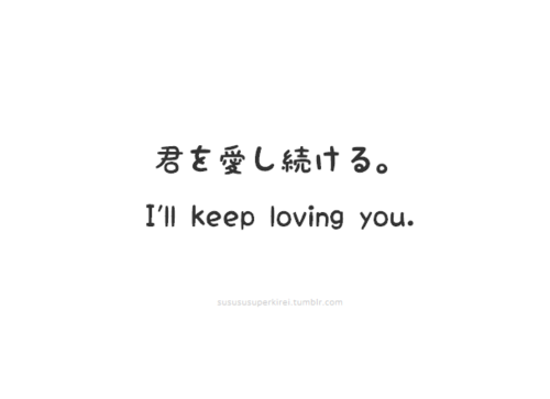 To: YOU