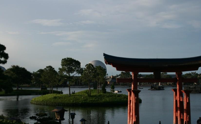 Disney World 049